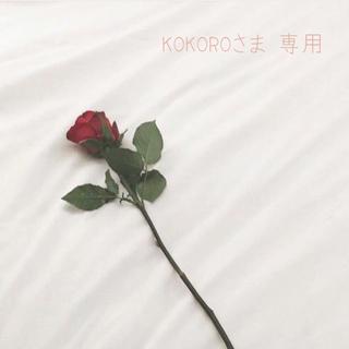 ディオール(Dior)のKOKOROさま お取り置き(ゴマージュ/ピーリング)