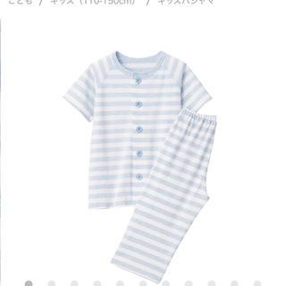 ムジルシリョウヒン(MUJI (無印良品))の新品未開封 無印良品 半袖パジャマ 綿100 ブルー 140 150(パジャマ)
