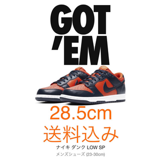 ナイキ(NIKE)のNike Dunk Low SP Champ Colors 28.5cm(スニーカー)
