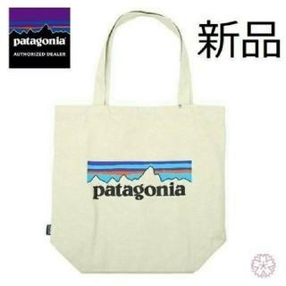 パタゴニア(patagonia)の送料無料!パタゴニア マーケットトート 59280(トートバッグ)