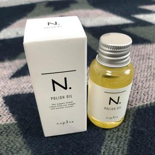 ナプラ(NAPUR)のナプラ エヌドット ポリッシュオイル 30ml(オイル/美容液)