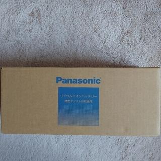 パナソニック(Panasonic)のNKY513B02B パナソニック 電動アシスト自転車 バッテリー(パーツ)