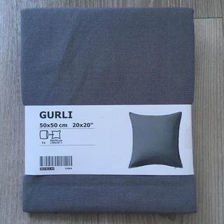 イケア(IKEA)の新品未使用 IKEA GURLIクッションカバー(クッションカバー)