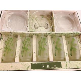 東洋佐々木ガラス - 未使用品 コップ 小鉢 竹園 たけぞの 佐々木硝子 和風硝子器シリーズ