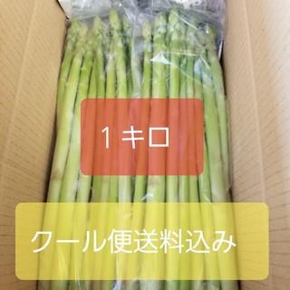 関西 中国 四国 九州の方限定 島根県産訳ありアスパラ 1キロ クール便送料込み(野菜)