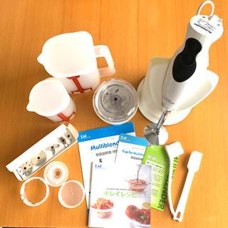 カイジルシ(貝印)の貝印 マルチブレンダー 離乳食 スムージー(調理機器)