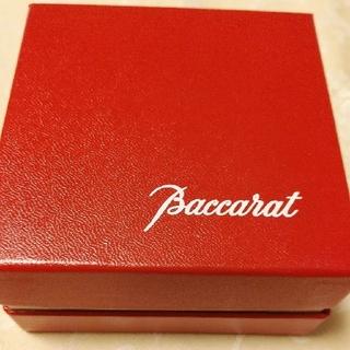 バカラ(Baccarat)のBaccarat(バカラ)アッシュトレイ新品未使用(置物)