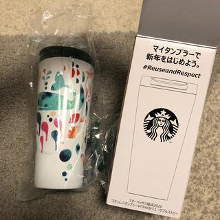 スターバックスコーヒー(Starbucks Coffee)のスタバ福袋2020ステンレスタンブラーくじら(タンブラー)