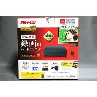 Buffalo - BUFFALO 外付USB-HDD 2TB HD-LD2.0U3-BKA ②