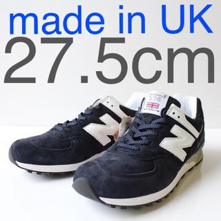 ニューバランス(New Balance)の新品 UK製 ニューバランス M576 DNW ネイビー 27.5cm(スニーカー)