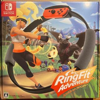 ニンテンドースイッチ(Nintendo Switch)の【新品未開封】リングフィットアドベンチャー(その他)