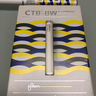 プルームテック(PloomTECH)のプルーム・テック 本体バッテリー ホワイト 限定カラー おまけ付き(タバコグッズ)