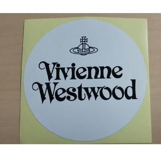 ヴィヴィアンウエストウッド(Vivienne Westwood)のヴィヴィアン・ウエストウッド ステッカー シール(シール)