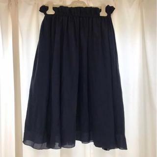 デミルクスビームス(Demi-Luxe BEAMS)のDemi-Luxe BEAMS☆ミモレ丈スカート(ロングスカート)