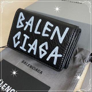バレンシアガ(Balenciaga)の新品☆バレンシアガ☆グラフィティプリント三つ折りウォレット(折り財布)