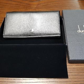 ダンヒル(Dunhill)の【新品】Dunhill長財布メンズLL7000A SENTRYMAN (長財布)