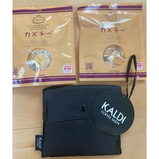カルディ(KALDI)のカルディ カズチー2袋&エコバッグ(その他)