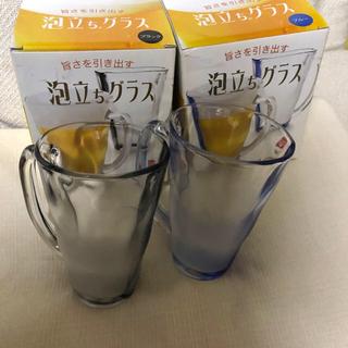 東洋佐々木ガラス - 【新品】東洋佐々木ガラス泡立ちグラス 藍流し ・墨流し2個セット 日本製