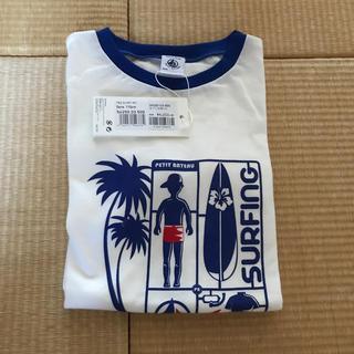プチバトー(PETIT BATEAU)の新品 プチバトー ティシャツ(Tシャツ/カットソー)