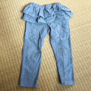 ユッピー(Youpi!)のキムラタン Youpi! フリル付パンツ サイズ100 グレー(パンツ/スパッツ)