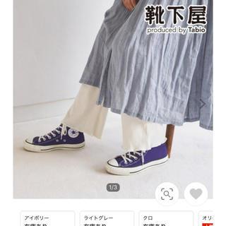 クツシタヤ(靴下屋)の縫製リブフレアレギンス 11分丈 (レギンス/スパッツ)