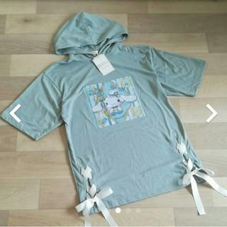 シナモロール(シナモロール)のシナモンロール Tシャツ ワンピース サンリオ パシオス 大きめ (Tシャツ(半袖/袖なし))