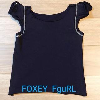 フォクシー(FOXEY)のFguRL フリル袖Tシャツ(Tシャツ(半袖/袖なし))