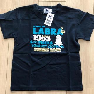 ラブラドールリトリーバー(Labrador Retriever)のTシャツ(Tシャツ/カットソー)