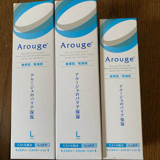 アルージェ(Arouge)のアルージェ ミストローション しっとり(化粧水/ローション)