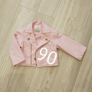 petit main - joy Mary 90 ライダースジャケット