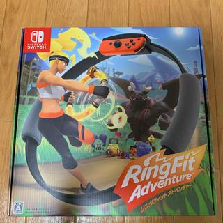 ニンテンドースイッチ(Nintendo Switch)のリングフィットアドベンチャー Switch 新品(家庭用ゲームソフト)