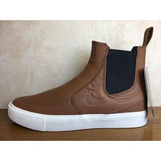ナイキ(NIKE)のナイキ SB ズームジャノスキースリップMID 24,5cm 新品 (330)(ブーツ)