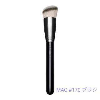 MAC - MAC 170 ブラシ シンセティック ラウンド スラント ブラシ