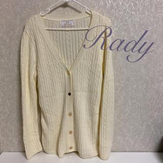 Rady - 【試着のみ】rady カーディガン ホワイト