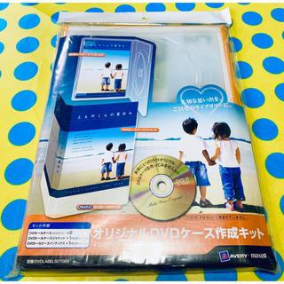 新品 maxell インクジェットプリンタ専用 オリジナルDVDケース作成キット