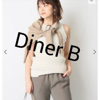 ドゥーズィエムクラス(DEUXIEME CLASSE)の30日まで★Deuxieme Class★Diner B RIB タンクトップ(タンクトップ)