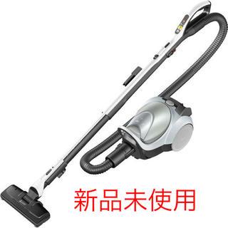 ミツビシデンキ(三菱電機)の👉紙パック式掃除機 Be-K ダークシルバー👈(掃除機)