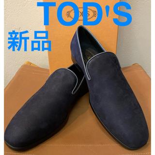 トッズ(TOD'S)の新品 TOD'S オペラシューズ ヌバック ローファー スリッポン uk5(スリッポン/モカシン)