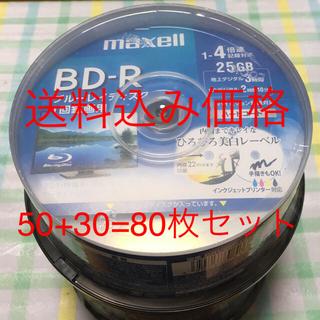 マクセル(maxell)のBD-R 80枚(ブルーレイレコーダー)