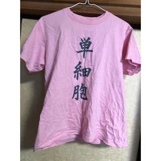 ハイキュー‼︎ Tシャツ 影山(Tシャツ)