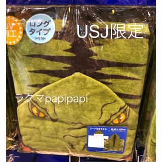 ユニバーサルスタジオジャパン(USJ)の新品未使用 USJ限定 ジュラシックワールド フード付きタオル(タオル/バス用品)