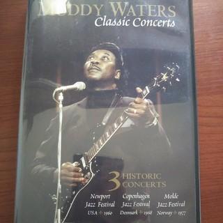マディウォーターズ クラッシックコンサート(ブルース)