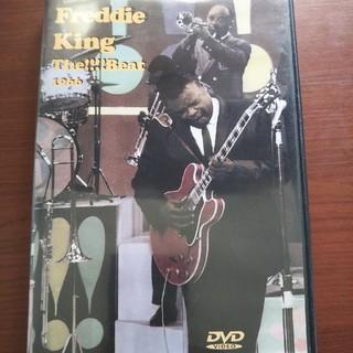 フレディキング ザビート1966 DVD(ブルース)