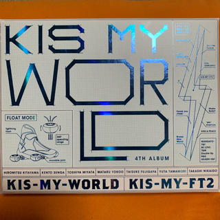 キスマイフットツー(Kis-My-Ft2)のKIS-MY-WORLD( 初回限定盤A )(アイドル)