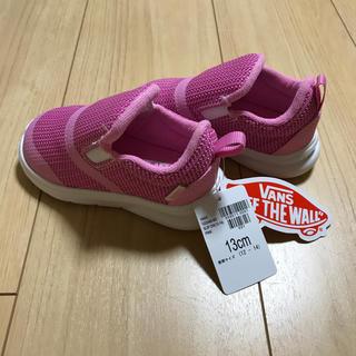 VANS - 新品♡VANS ヴァンズ SLIP ON スリッポン ピンク 13cm