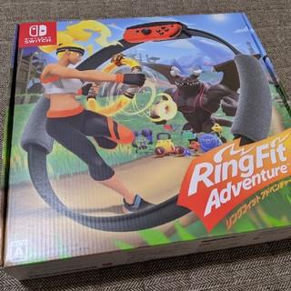 ニンテンドースイッチ(Nintendo Switch)の新品 リングフィット アドベンチャー Switch(家庭用ゲームソフト)
