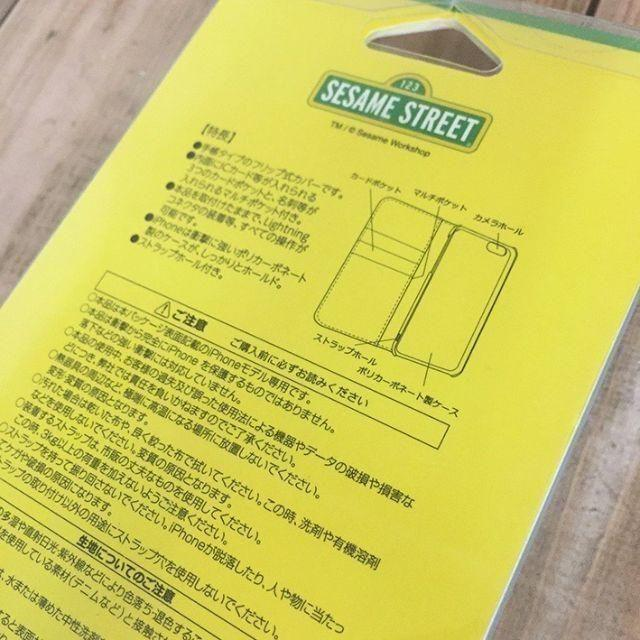 SESAME STREET(セサミストリート)のセサミストリート iPhoneSE2/8/7 フリップカバー SSM48B スマホ/家電/カメラのスマホアクセサリー(iPhoneケース)の商品写真