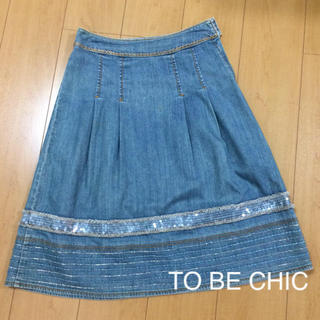 TO BE CHIC - 【 TO BE CHIC 】 トゥービーシック デニム スカート
