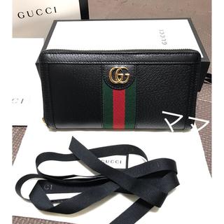 グッチ(Gucci)のGUCCI 長財布 ジップアラウンド 黒(財布)