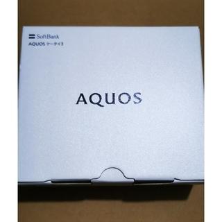 Softbank - 新品 SIMロック解除手続き済み AQUOS ケータイ3 805SH ブラック